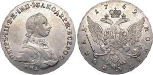 1 рубль Петра III 1762 года портрет Т. Иванова