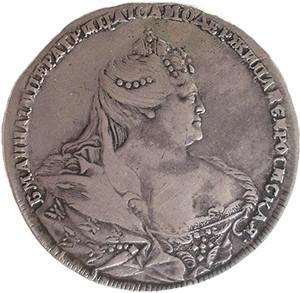 1 серебряный рубль 1737 года