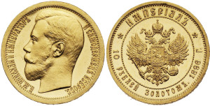 10 рублей золотом Николая 2