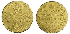 Золотые 10 рублей Александра I 1802 года
