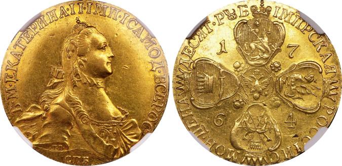 Золотые 10 рублей Екатерины II 1764 года