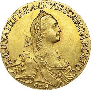 Золотая монета 10 рублей Екатерины II