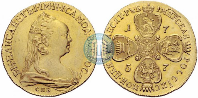 Золотые10 рублей Елизаветы 1757 года портрет Ж. Дасье