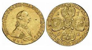 Золотая монета 5 рублей Петра III