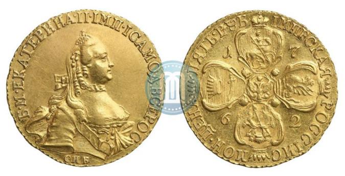 Золотые 5 рублей Екатерины II 1762 года