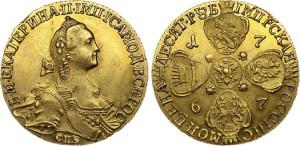 5 рублей Екатерины II 1767 года