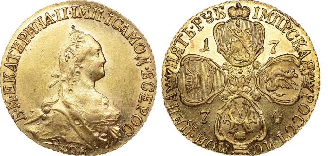 Золотые 5 рублей Екатерины II 1774