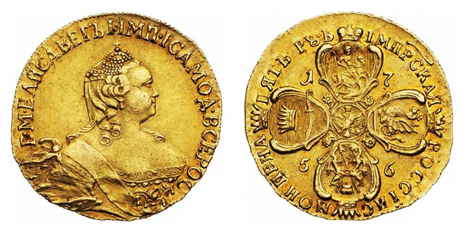 5 рублей Елизаветы 1756 года