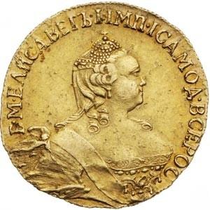 Золотая монета 5 рублей Елизаветы