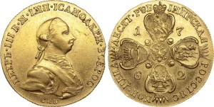 5 рублей Петра III 1762 года
