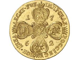 Стомость 5 рублей Петра III