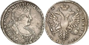 Фотография полтины 1732 года