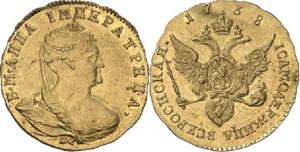 Изображение червонца 1738 года (с ошибками)