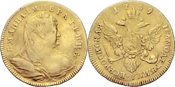 Изображение червонца 1739 года