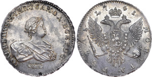Изображение монеты 1 рубль Иоанна Антоновича