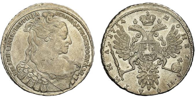 Изображение полтины 1734 года (лирический портрет)