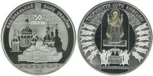 """Изображение монеты """"1000-летие основания Софийского собора"""""""