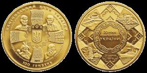 """Изображение монеты """"20 лет независимости Украины"""""""
