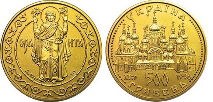 Монета Оранта достоинством 500 гривен