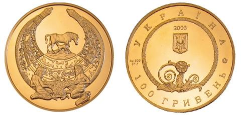 Изображение монеты Пектораль достоинством 100 гривен