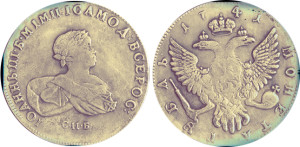 Подделка 1 рубля Иоанна Антоновича