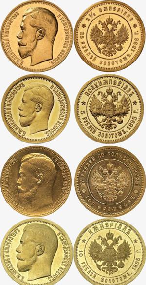 Портретные монеты Николая 2