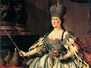 Интересные факты о 10 рублях Екатерины II