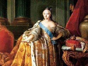 Интересные факты о 10 рублях Елизаветы