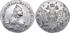 Серебряная полтина Екатерины II 1765 года