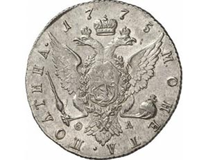 Стоимость серебряной полтины Екатерины II