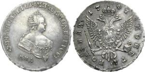 Серебряная полтина Елизаветы Петровны 1747 года