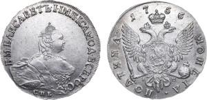 Серебряная полтина Елизаветы Петровны 1749 года Б. Скотта