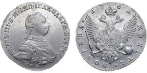 Серебряная полтина Петра III 1762 года СПБ