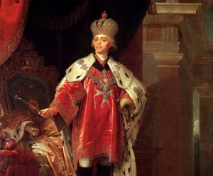 Исторические условия возникновения Червонца Павла I