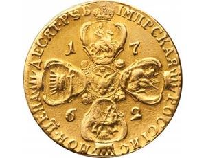 Стоимость 10 рублей Петра III 1762 года