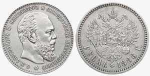 Монета 1 серебряный рубль Александра 3