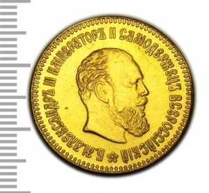 Цена монеты 10 рублей Александра 3