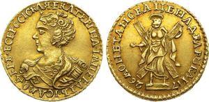 Фото монеты 2 рубля Екатерины I, аверс и реверс