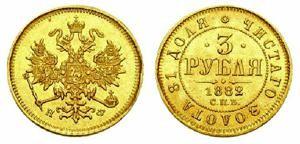 Монета 3 рубля Александра 3 1883 года