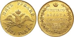 Золотая монета 5 рублей 1826 - 1831 года