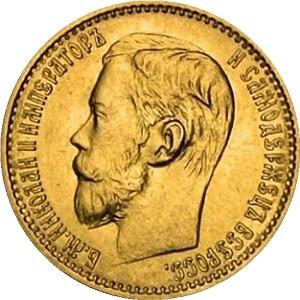 Золотая монета 5 рублей Николая ІІ 1898 года