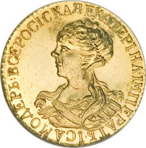 Фото монеты 2 рубля Екатерины I, аверс
