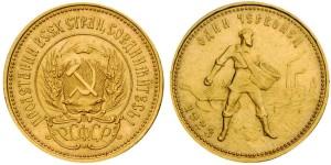 Фото монеты Червонец сеятель 1923 года
