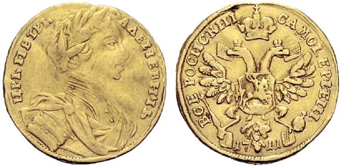 Изображение червонца 1711 года
