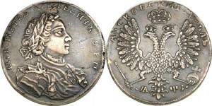 Изображение 1 рубля 1707 года (портрет Гаупта)