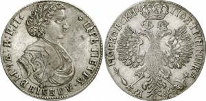 Изображение 1 рубля 1707 года (портрет Гуэна)
