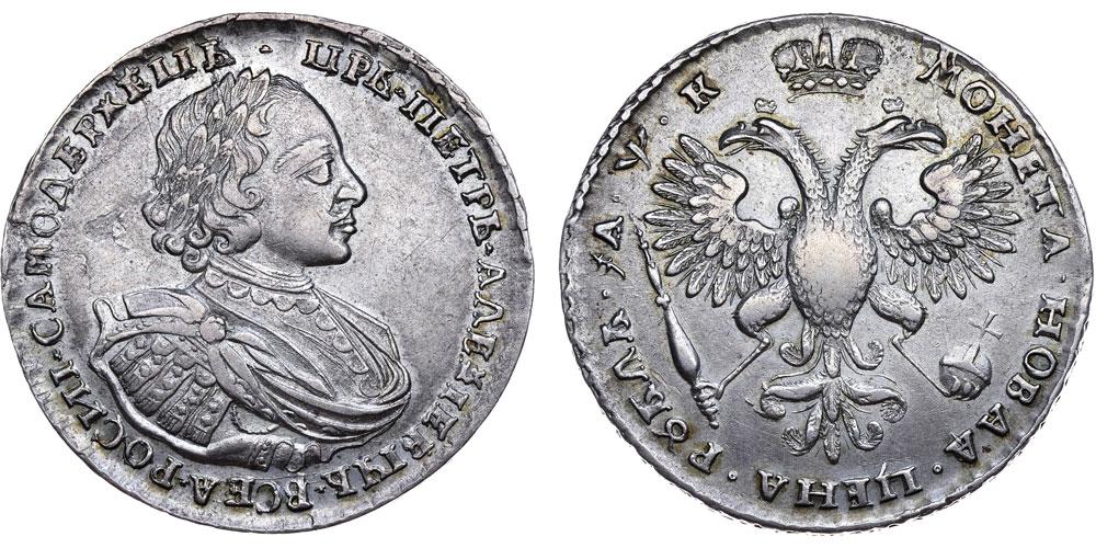 Изображение 1 рубля 1720 года