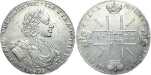 Изображение 1 рубля 1722 года