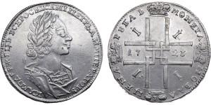 Изображение 1 рубля 1723 года в античных доспехах