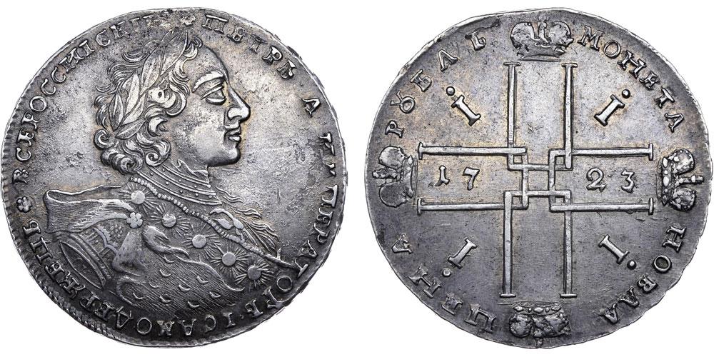 Изображение 1 рубля 1723 года